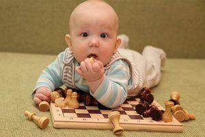 Уроки шахмат- первый