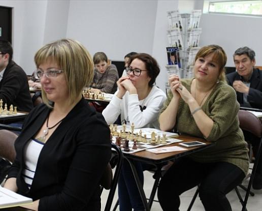 Урок шахмат для родителей