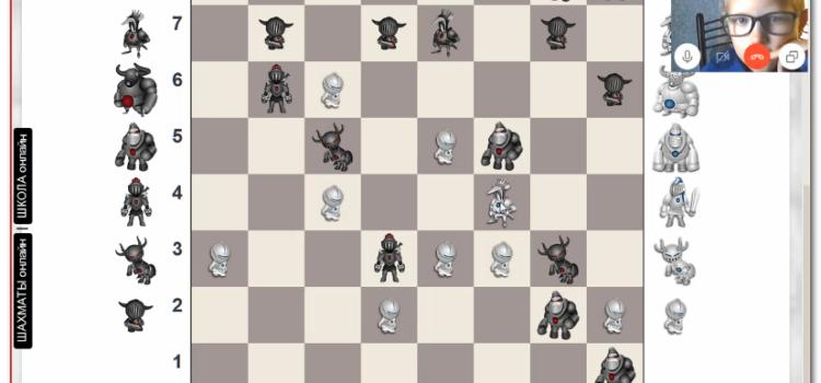 Концентрация внимания и памяти у детей в шахматах-2