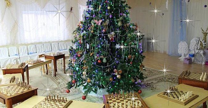 Новогодний шахматный конкурс для детей